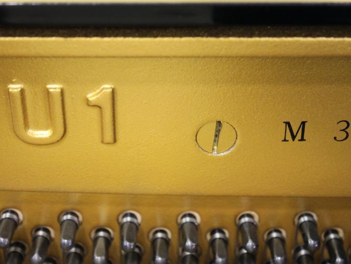 Yamaha U1 - U1M. 121cm. Nº serie 3.500.000-4.000.000.