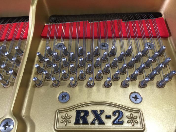 Kawai RX2.