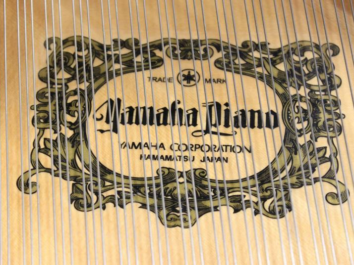 VENDIDO Yamaha G5. Nº serie superior a 700.000.